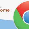 Chrome『接続がリセットされました』の原因、対処法!【アクセスができない、pc、Webサイト】