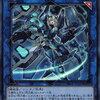 【高騰情報】閃刀姫関連カードの価格が再度上昇へ!?新制限改訂を切り抜け、再び需要がでてきた!?【遊戯王カード価格】