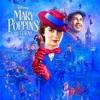 【2019年の当選記録】メリー・ポピンズ リターンズ ジャパンプレミア