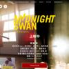 賞に値する映画:「ミッドナイトスワン」 A movie that deserves an award: 'Midnight Swan'
