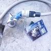 屋外用蛇口の修理
