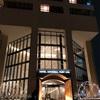 【USJ】NEWオープンのオフィシャルホテル「ユニバーサルポート ヴィータ」スパークルームに子連れ泊まってきた〜完全制覇まであと3つ!4つ目のUSJオフィシャルホテル宿泊記〜