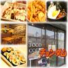 【オススメ5店】国立・国分寺(東京)にある韓国料理が人気のお店