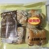 国産小麦のフルーツブレッド