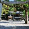 高山本線:沿線-下原八幡神社