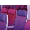 タイ国際航空の事前座席予約でエコノミーの座席指定をしてみた!