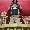 【ワンピース】海賊王のクルー「悪魔の実なんて単なるウワサじゃねぇのか?」←これ