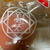 菱田ベーカリー羊羹ぱん苺