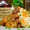 【レシピ】鶏むね肉で♬甘辛カレーチキンのタルタルがけ♬