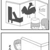 4コママンガ製作【鶴の恩返し】