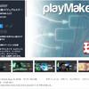 【作者セール】Unityの超定番ビジュアルスクリプティング「Playmaker」が作者セールに登場!(夏休みサマーセール)  Unity Plus特典と合わせて最大44%OFF