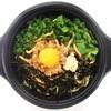(ローソン)麺屋はなび監修台湾まぜそば食べてみた!#ローソン#麺屋はなび#台湾まぜそば#台湾ラーメン#ラーメン#まぜそば#コンビニ#激辛#飯テロ#グルメ#YouTube #ぱぱちん