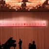 神戸での演奏
