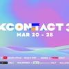 KCON:TACT 3 LOONA まとめ