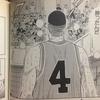 藤沢ランデヴー その5(最終話)