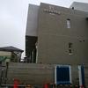 横浜で保育園建築
