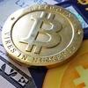 【徹底検証】現在の仮想通貨市場はバブルなのか!?