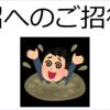 【7月】大阪開発ビアバッシュレポート