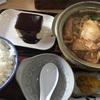 愛知/『三平うどん』:いつもとちがう物を食べてみた