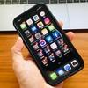 不調だった「iPhone11 Pro」新しくなりました\(^o^)/