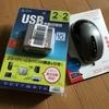マウス&キーボードを 2 台の PC で共有 ~ USB 切り替え機を購入したった
