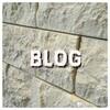 感謝!ヒトデさんのブログ相談サービスを利用したよ。