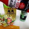 日本最南端の日本酒‼️