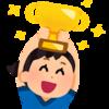 【サッカー天皇杯】決勝の組合せ決まる!天皇杯の歴史と日本サッカー史