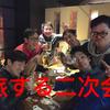 【夢】僕が日本一周中に築きたいものができました!
