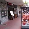 ピザ・イタリアンのサルヴァトーレ・クオモ京橋店で平日1000円のランチブッフェ