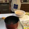 うちの子どもたちは全員大根とにんじんの煮物が好き