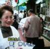 ■伸子さんのちょっといい話・悪化する党内の空気