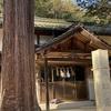 木花神社(小田郡矢掛町内田1506)