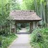 No.9⌒★菓子処と別荘のセット(御殿場市)