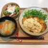 【献立・一汁二菜】白米+チキン南蛮+シーザーサラダ+味噌汁