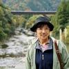 日本 背景は紅葉の渓谷