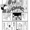 【漫画】「パネルでポン」が楽しい