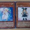 遊戯王カードを紹介してみる。【萌え編】