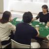 【関西】注目の新人先生特集!Part.1