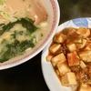 大阪市西成区・いわゆるドヤ街の中華料理屋『雲隆』に入ってみた