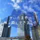 埼玉県民だけどよく知らない「さいたま市」についてさいたま市デビューついでに考察してみた