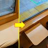 【サンライズエクスプレス】シングルツインのベッドを座席にアレンジする!