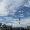 Day 97【日本一周達成】