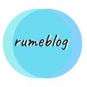 ルメブログ