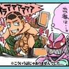 仮面ライダーリバイスからアメリカ・AEWまで!世界を股にかける鈴木みのるの大活躍を見よ!