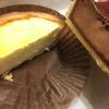 甘いものに飽きたいけど 神戸三宮駅前のふわとろチーズタルトを食べてみた