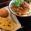 冷やしうま辛坦々うどん@丸亀製麺 札幌新川店
