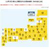 12/5  NHK 発、新型コロナウイルス 都道府県別の感染者数・感染者マップ