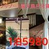 まだ間に合う!露天風呂付の部屋!泊まってみたいアジアンリゾート貸別荘「ピラール」6500円~