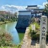 水口城のお堀(滋賀県甲賀)
